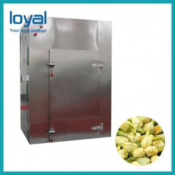 Drying Machine Cassava Rice Animal Feed Sand Big Small Rotary Dryer